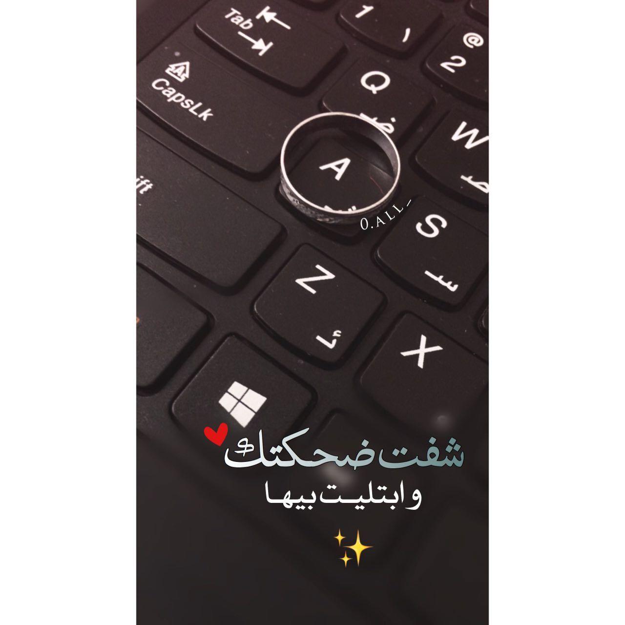 Pin by Aysha Al-Qaisi on Like ! | Alphabet images, Love