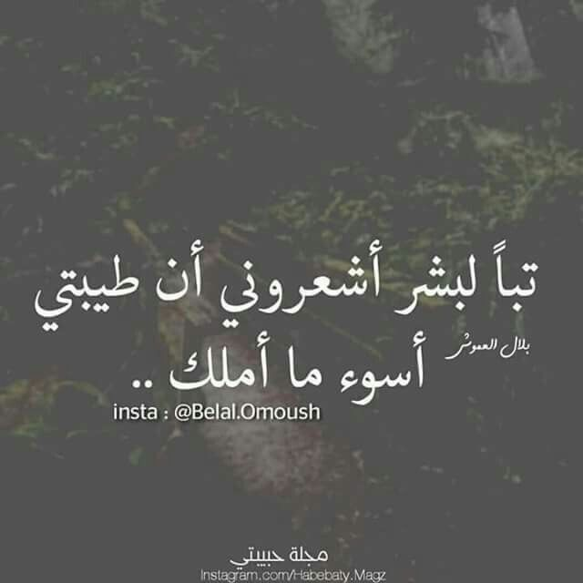انت لي Words Quotes Wisdom Quotes Wisdom Quotes Life