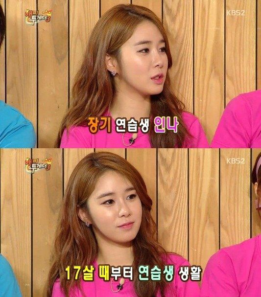 Yoo In Na Reveals What It Was Like Being A Yg Entertainment Trainee For 11 Years Yg Entertainment Entertaining Korean Celebrities