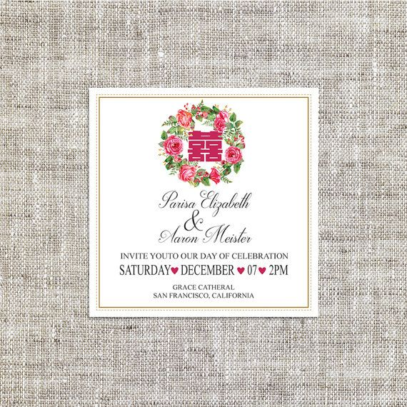 DIY Printable Editable Square Chinese Wedding Invitation Card   RSVP - fresh invitation unveiling of tombstone