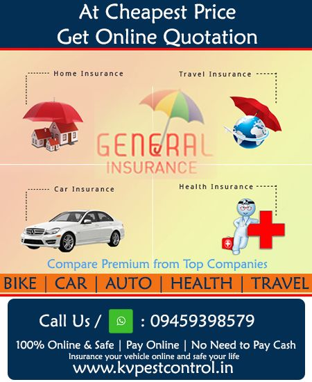 The General Auto Quote Cool Insurance Agentbike #car Insurance Online  General Insurance . Design Inspiration