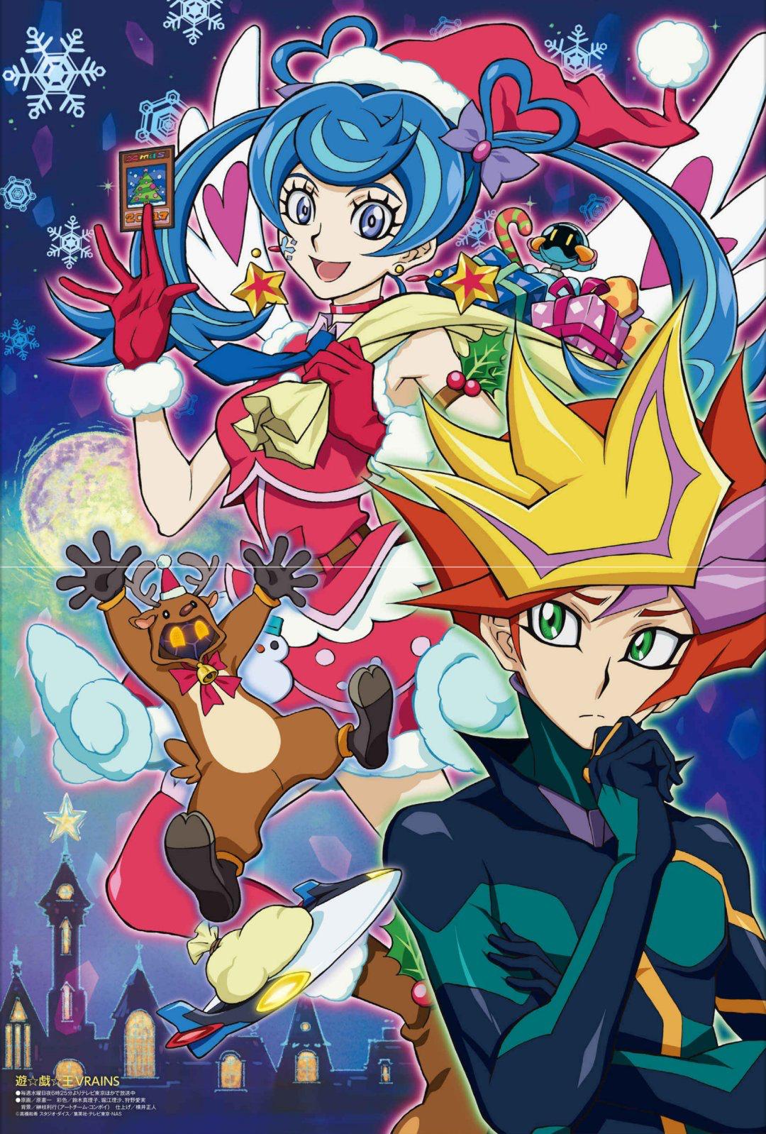 It's a Yugioh Vrains Christmas   Yu-Gi-Oh! VRAINS   L anime