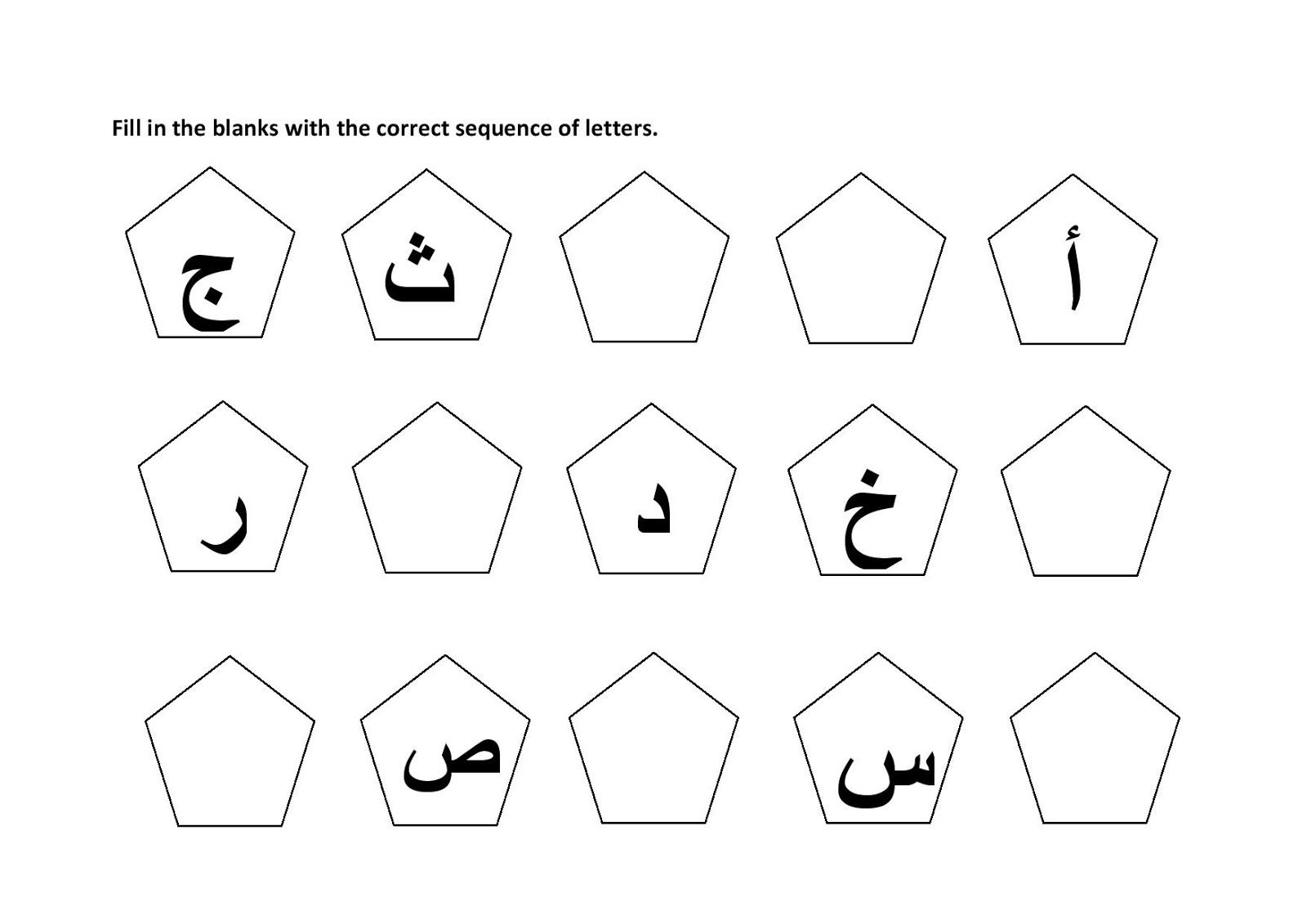 Arabic Alphabets Worksheets