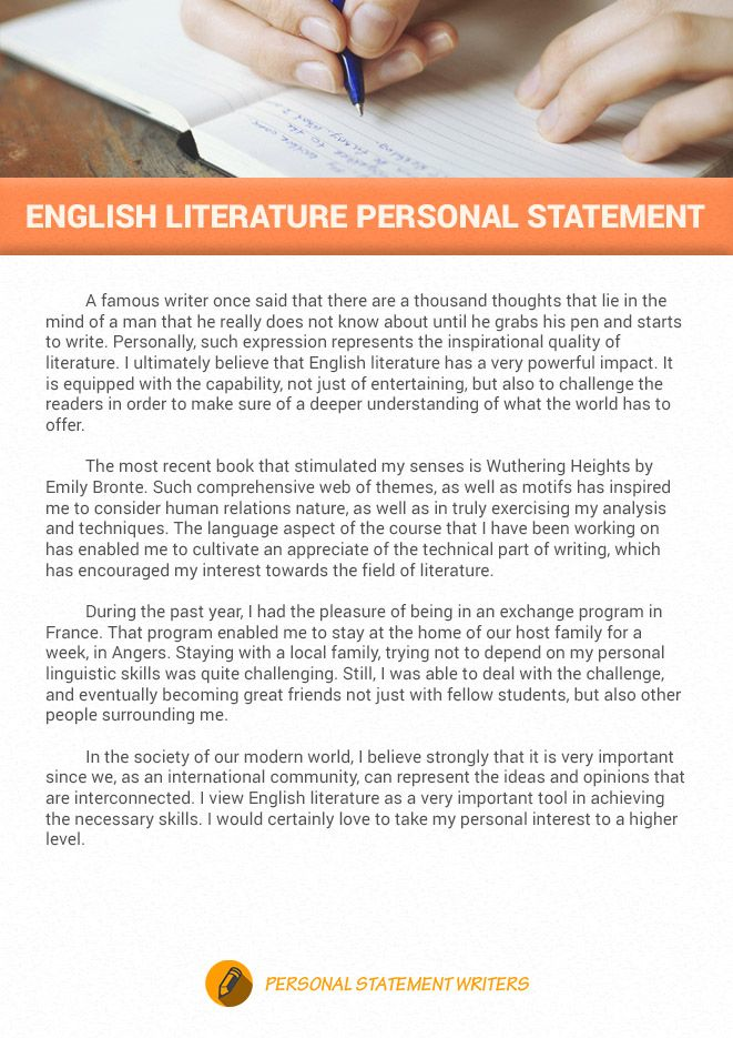 personal essay in english literature Modern english literature: an overview dear students, the purpose of this course is to encourage students to gain an awareness of inner conflict is explored throughout time and tide as winton recalls, through memories, the decay of his personal image of the ocean by the very people.