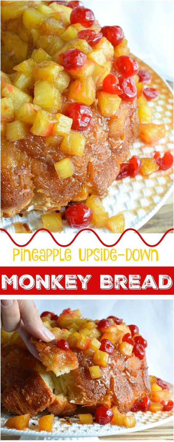 This Pineapple Upside Down Monkey Bread Recipe is an easy and delicious family dessert! Pull-apart monkey bread topped with caramel, pineapple and cherries. The perfect dessert to share with a crowd!