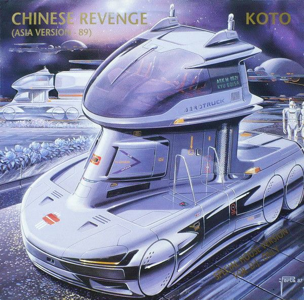 Koto - Chinese Revenge (Asia Version) at Discogs