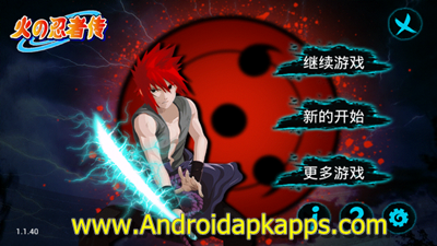 Download Game Naruto v1.1.40 Apk Android Terbaru 2015