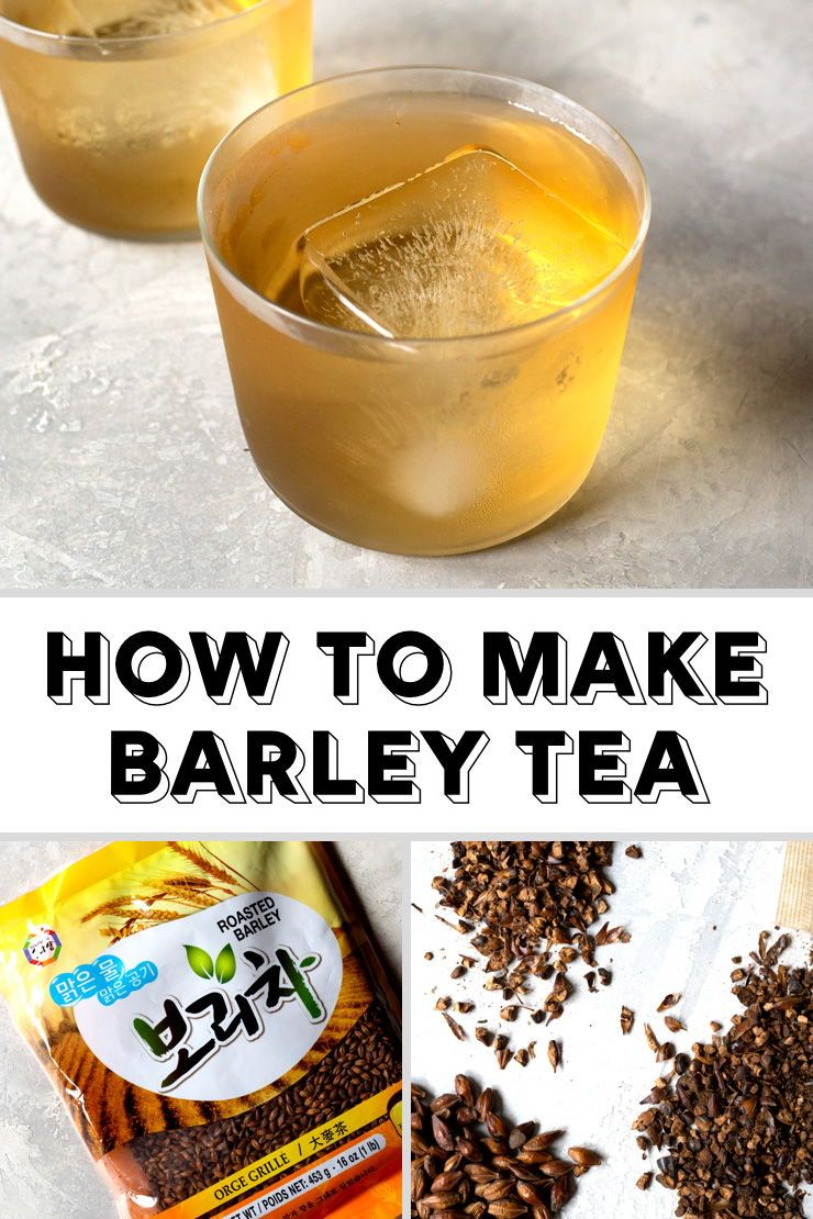 Barley tea is a staple in Korea and it's brewed all year