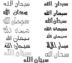 تحميل خطوط عربية للفوتوشوب وللتصميم تنزيل خطوط عربي Arabic Fonts For Photoshop Arabic Fonts For Photoshop Arabic Font Photoshop