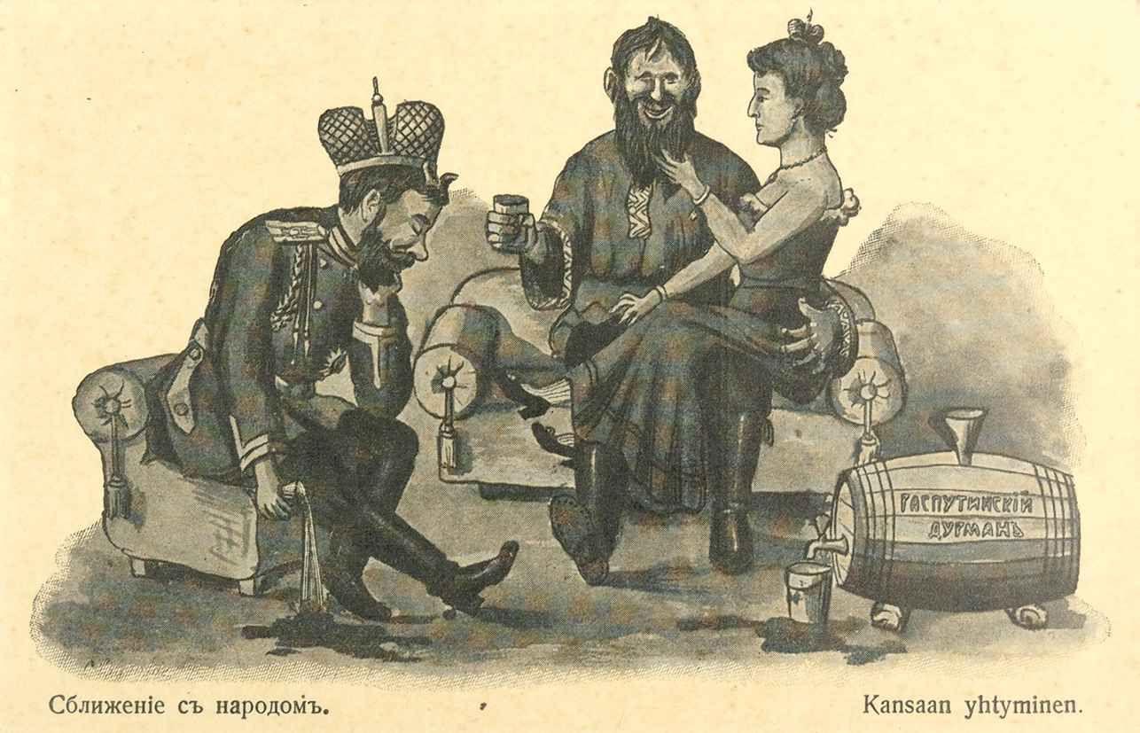 Pelicula Porno Rasputin anti - romanov propaganda featuring grigory rasputin - 1916.