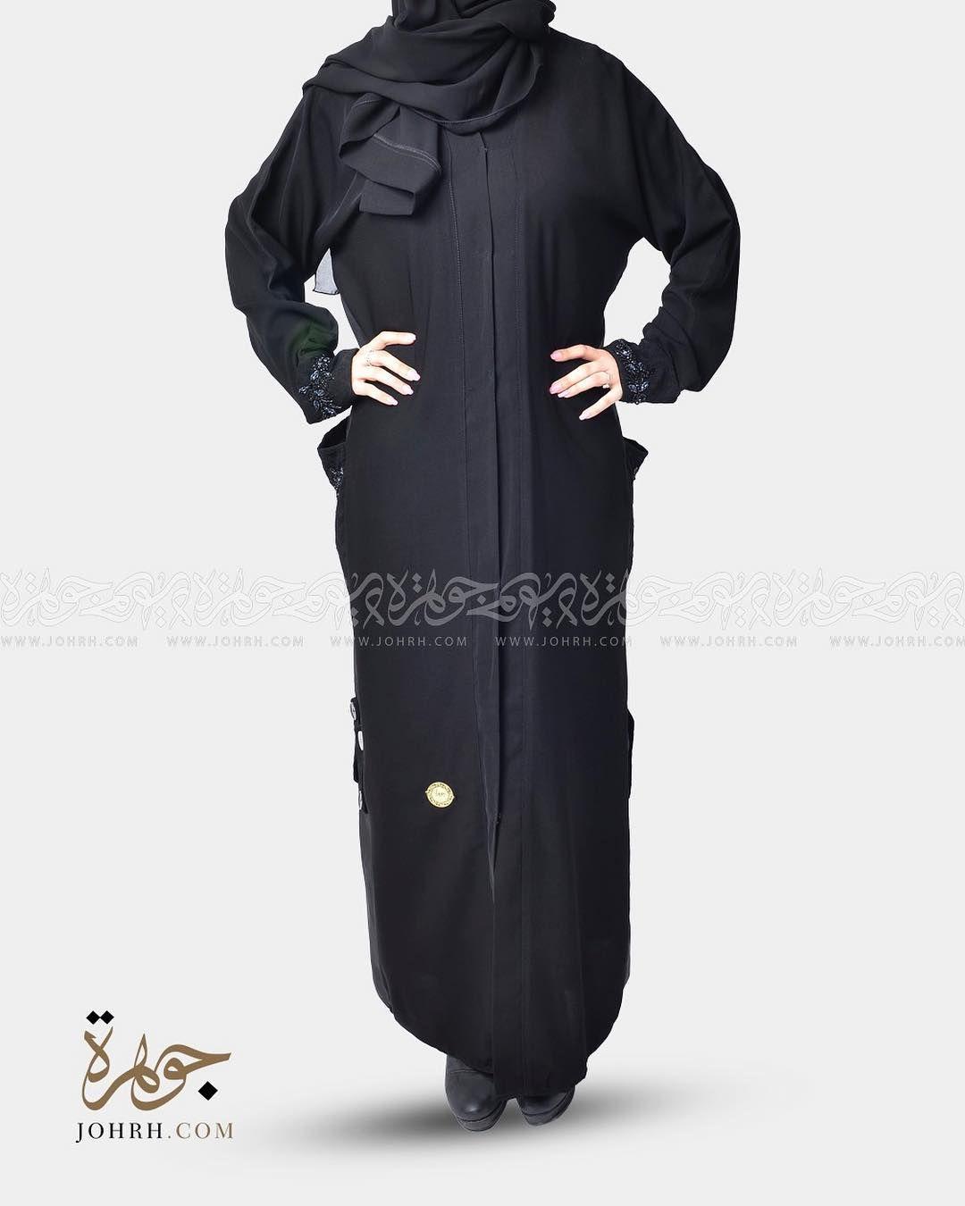 رقم الموديل 1254 السعر 240 ريال عباية بتفاصيل عديده قماش العباءة من الكريب الملكي مع قصة كم ضيقة بقماش شاكيرا ومشكوكة بخرز على ش Abayas Fashion Fashion Coat
