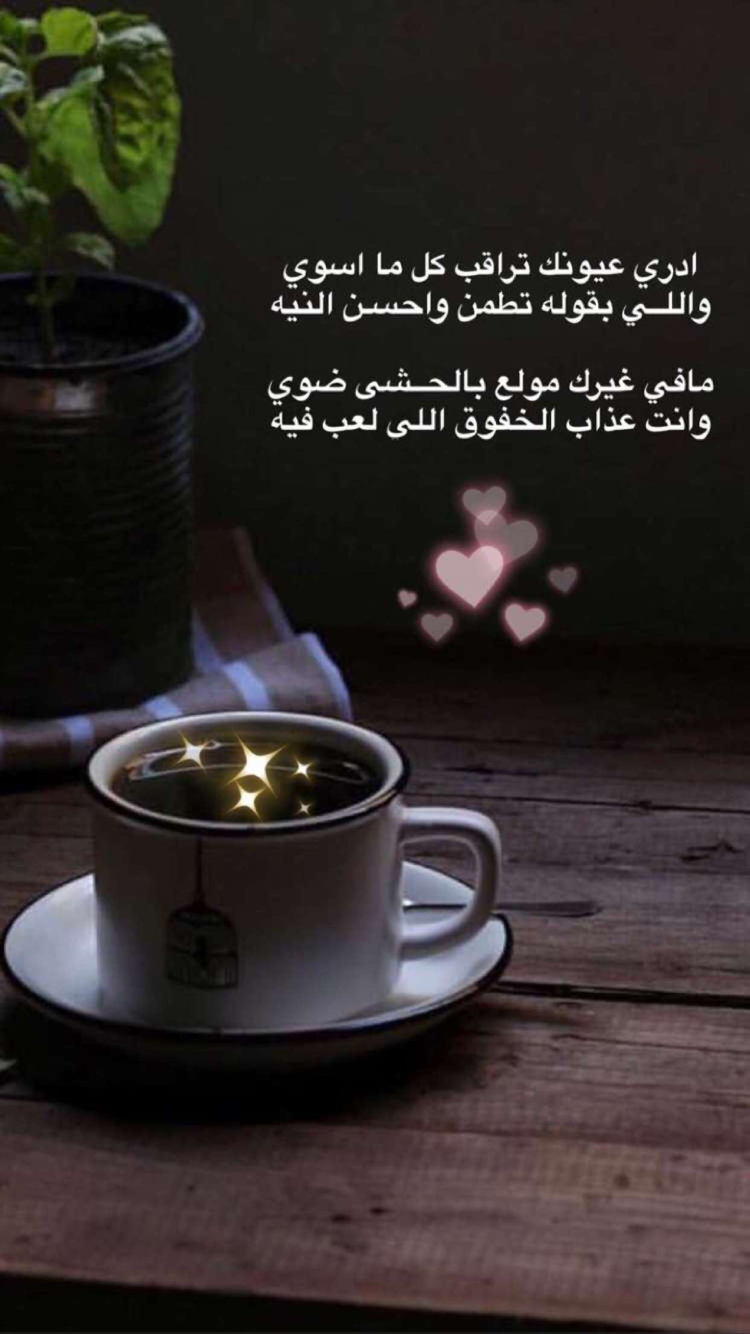 Pin By Mona El Roo7 On Love Arabic Funny Islamic Phrases Cute Girl Drawing