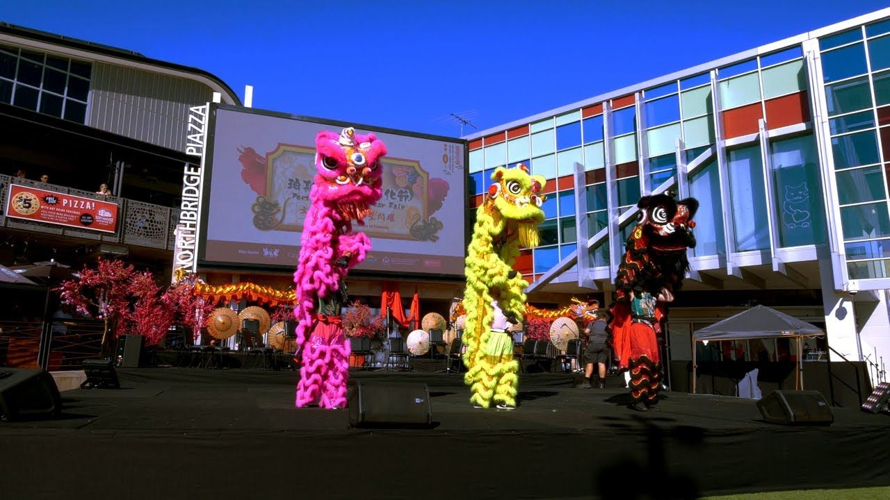 Lion Dance Jimmy Tsui Chinese New Year Fair Perth CNY