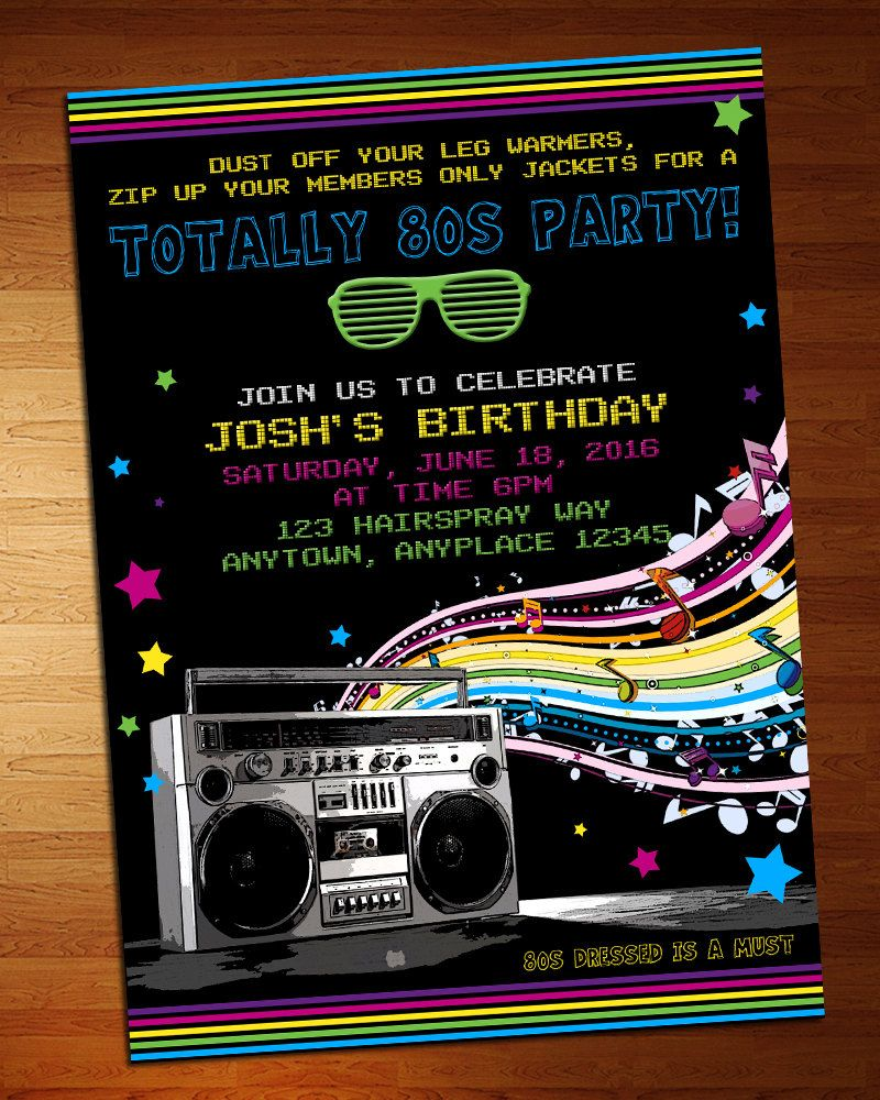 80 S Party Invitation 80s Party Retro Invite Birthday Party