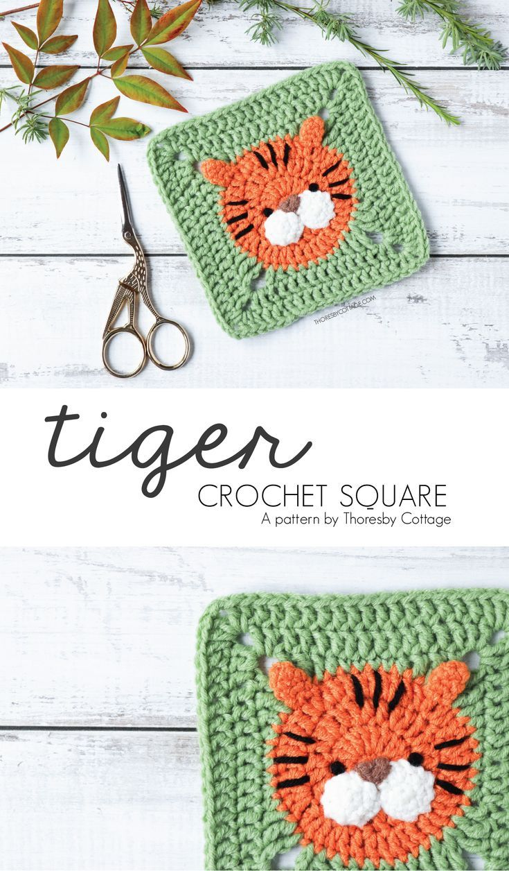 Crochet tiger square pattern #sewingbeginner
