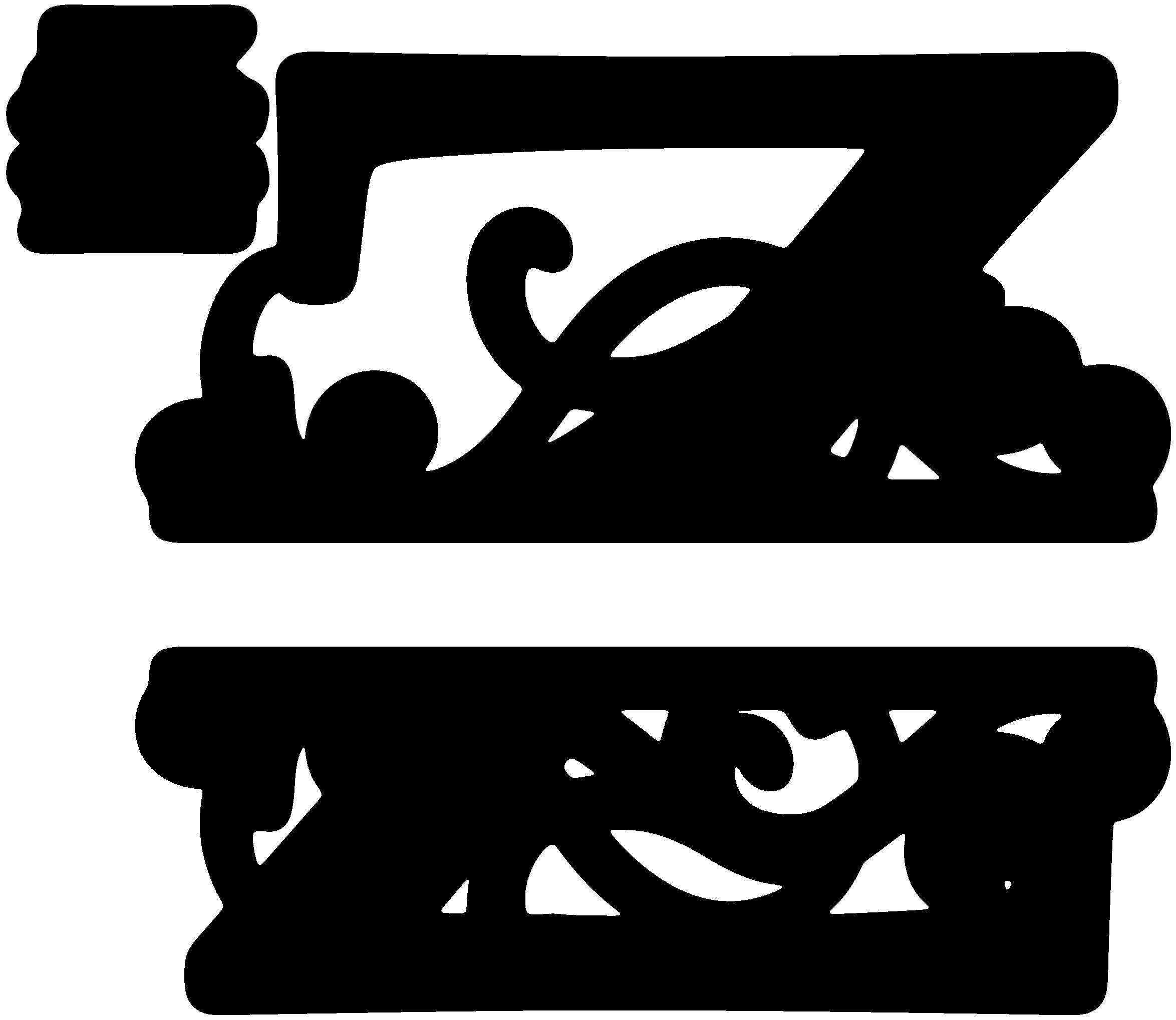 free monogram template - z split monogram flockfolie letters pinterest