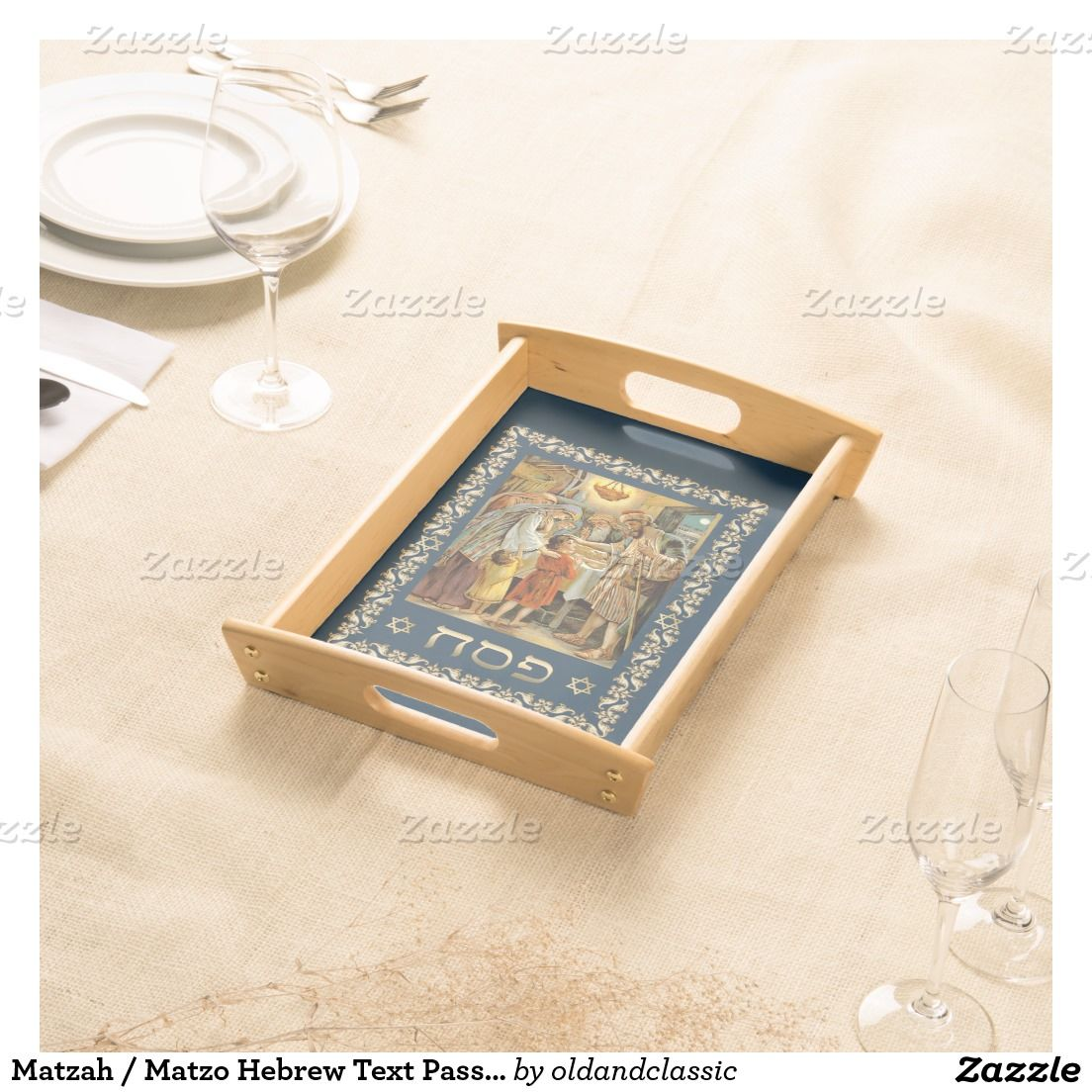 Matzah Matzo Hebrew Text Fine Art Passover Serving Tray The