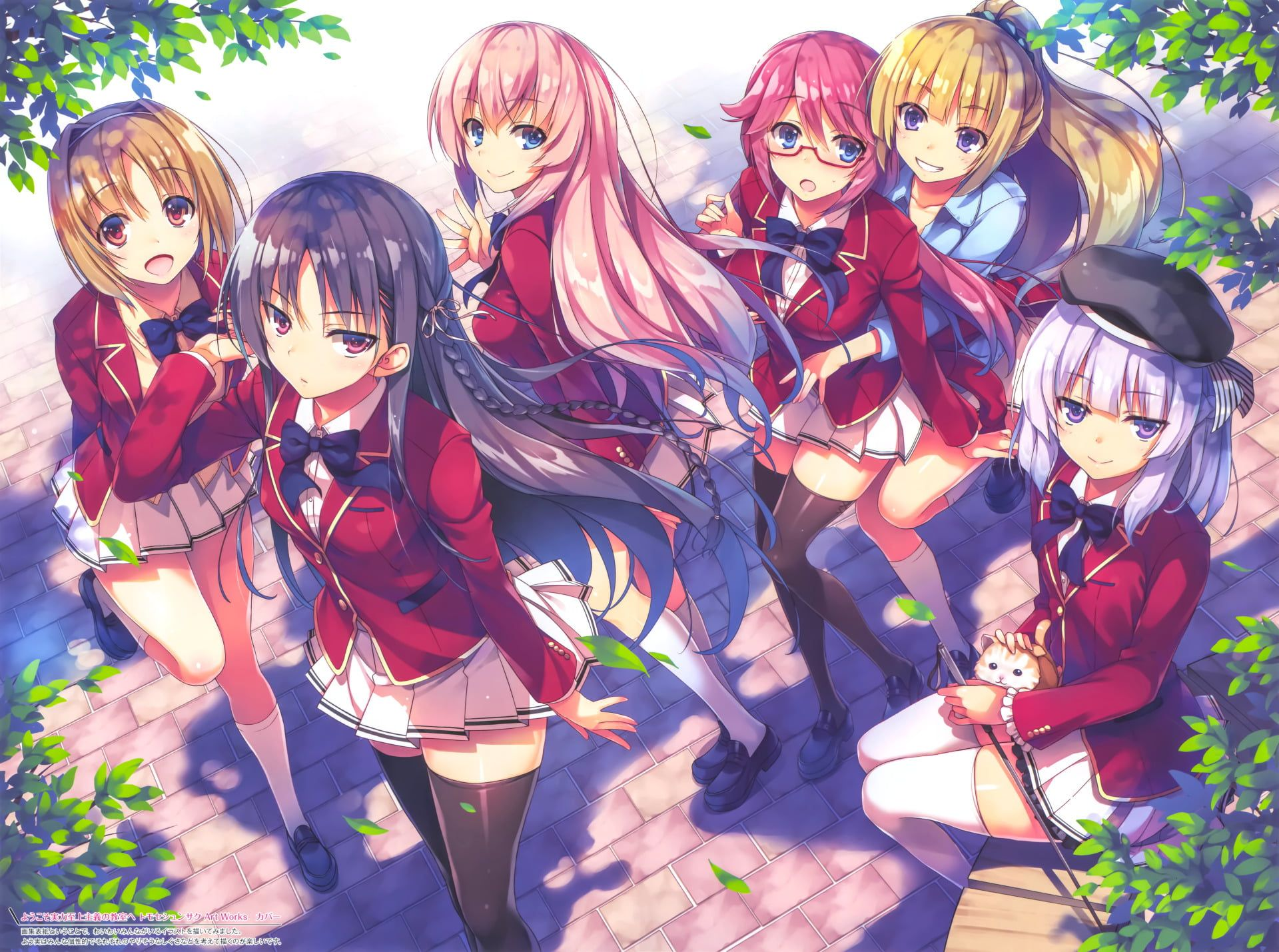 Six Girl Students Anime Characters Wallpaper Anime Classroom Of
