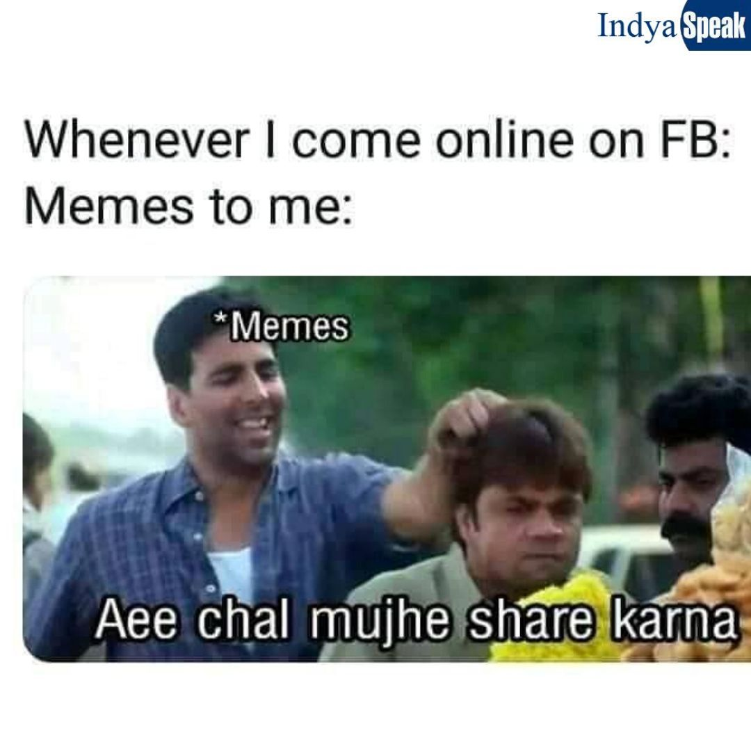 Whenever I Come Online Fb In 2020 Jokes Crazy Funny Memes Celebrity Memes
