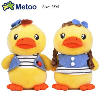25cm METOO Couple Yellow Duck Plush Doll Stuffed with PP Cotton