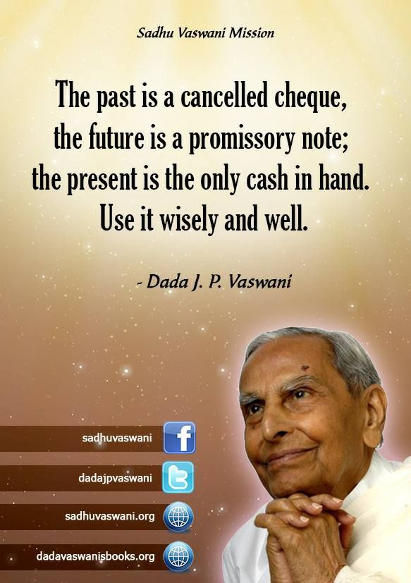 The past is a cancelled cheque, the future is a promissory note - promissory notes