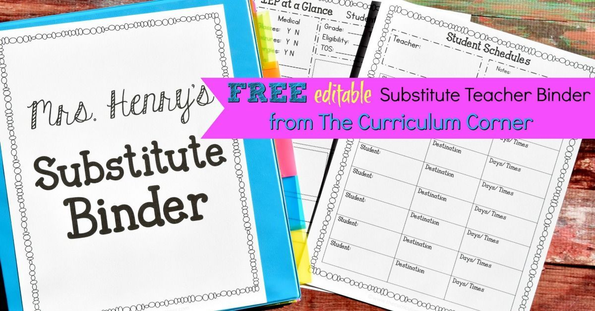 Free Editable Sub Binder for Teachers! #emergencysubplans editable emergency sub binder with our free emergency sub plans to help yourself prepare for your next unexpected absence. #emergencysubplans