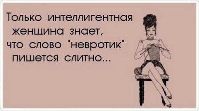 Prikolnye Kartinki Zabavnye Kartinki Bez Smyslovoj Nagruzki Humor Image Quotes Funny Pictures