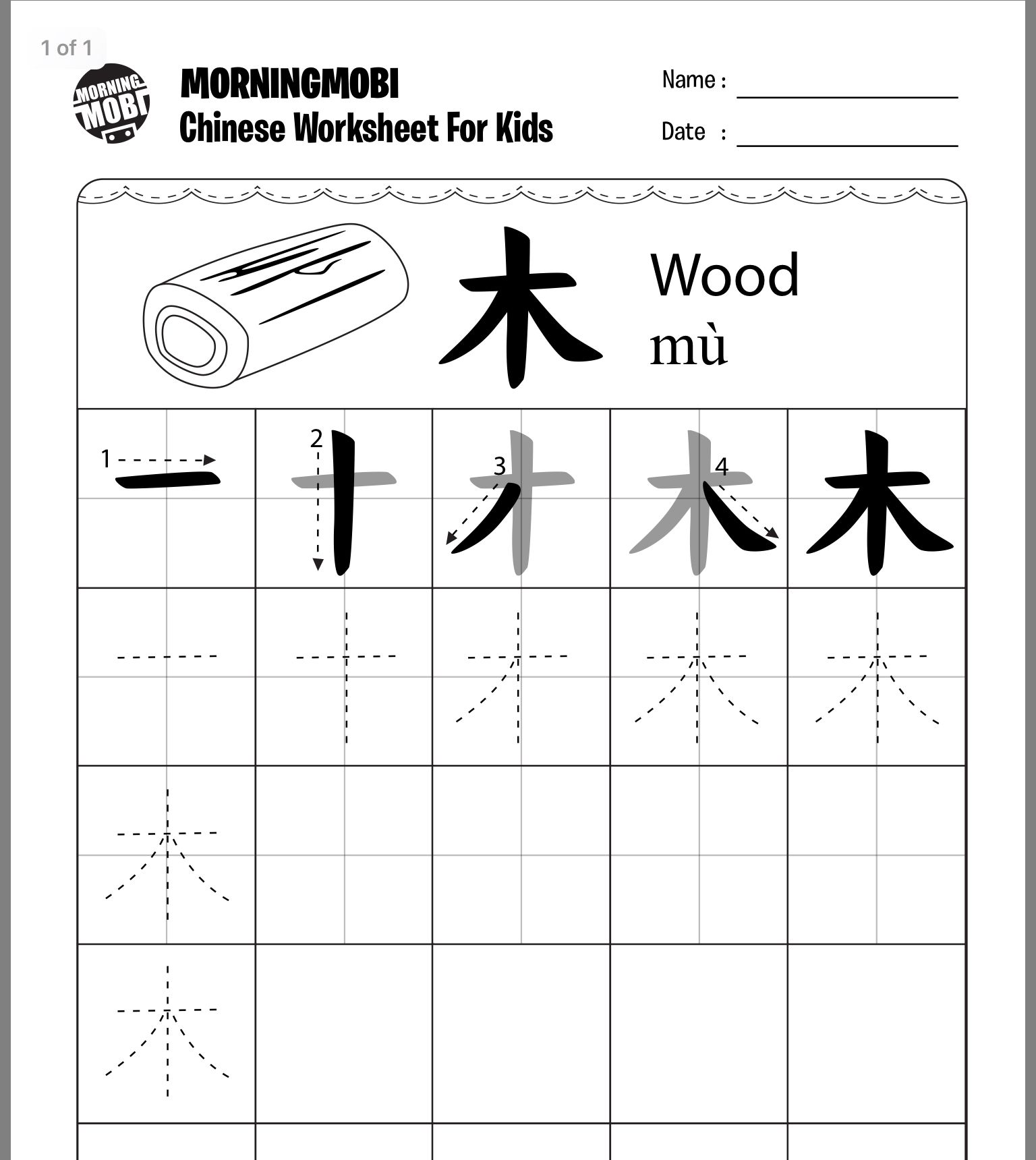 Pin By Kinwai May On Worksheet Chinese Words Worksheets Chinese [ 1720 x 1536 Pixel ]