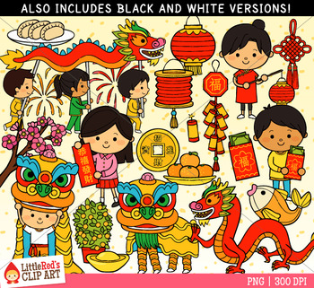 Chinese New Year Clip Art Chinese New Year Party Design Ideas Chinese New Year Party
