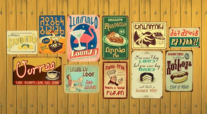 Vintage Signs wall deco (stickers) at Budgie2budgie via Sims 4 Updates