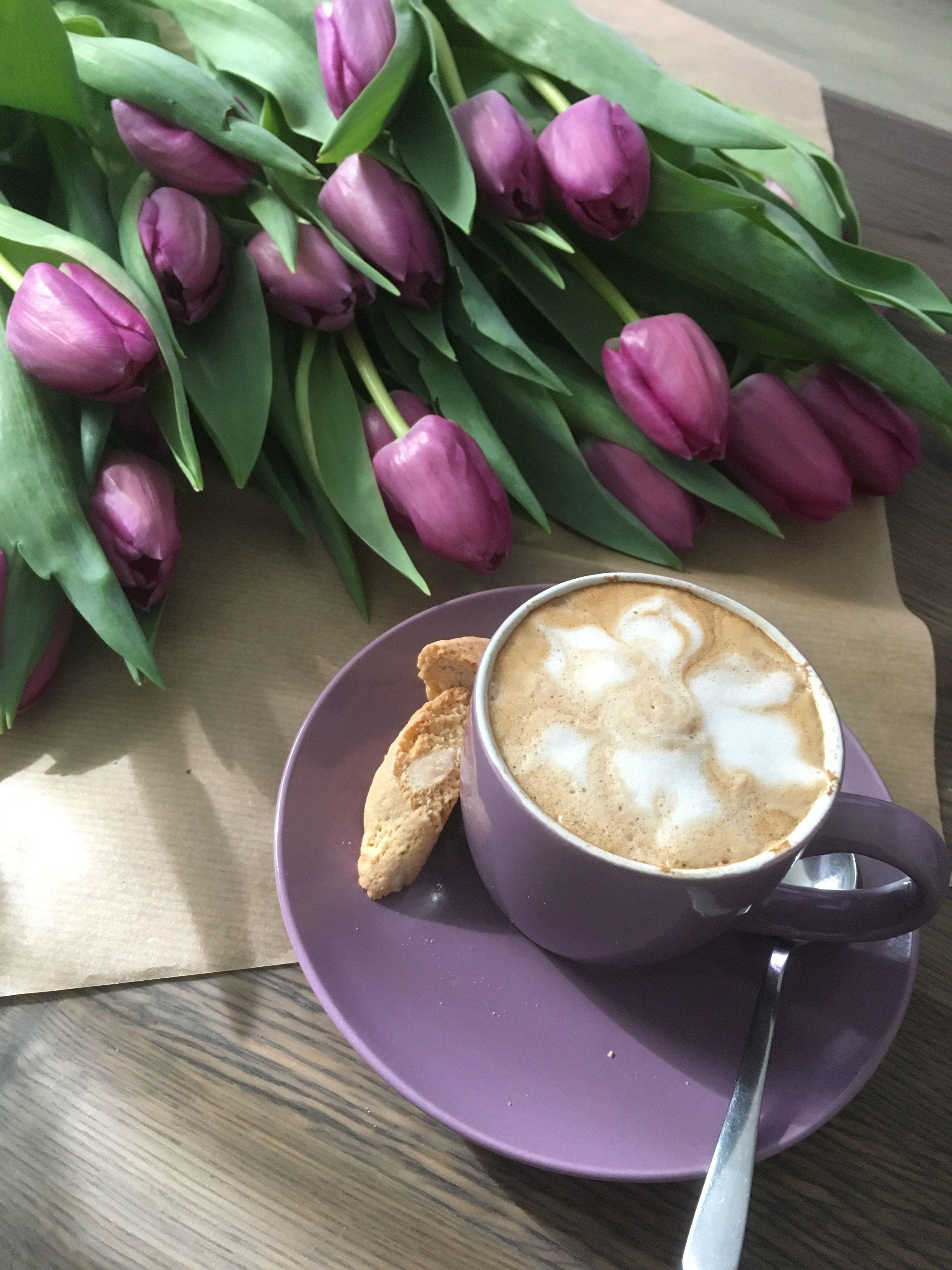 доброе утро фото тюльпаны этим напитком