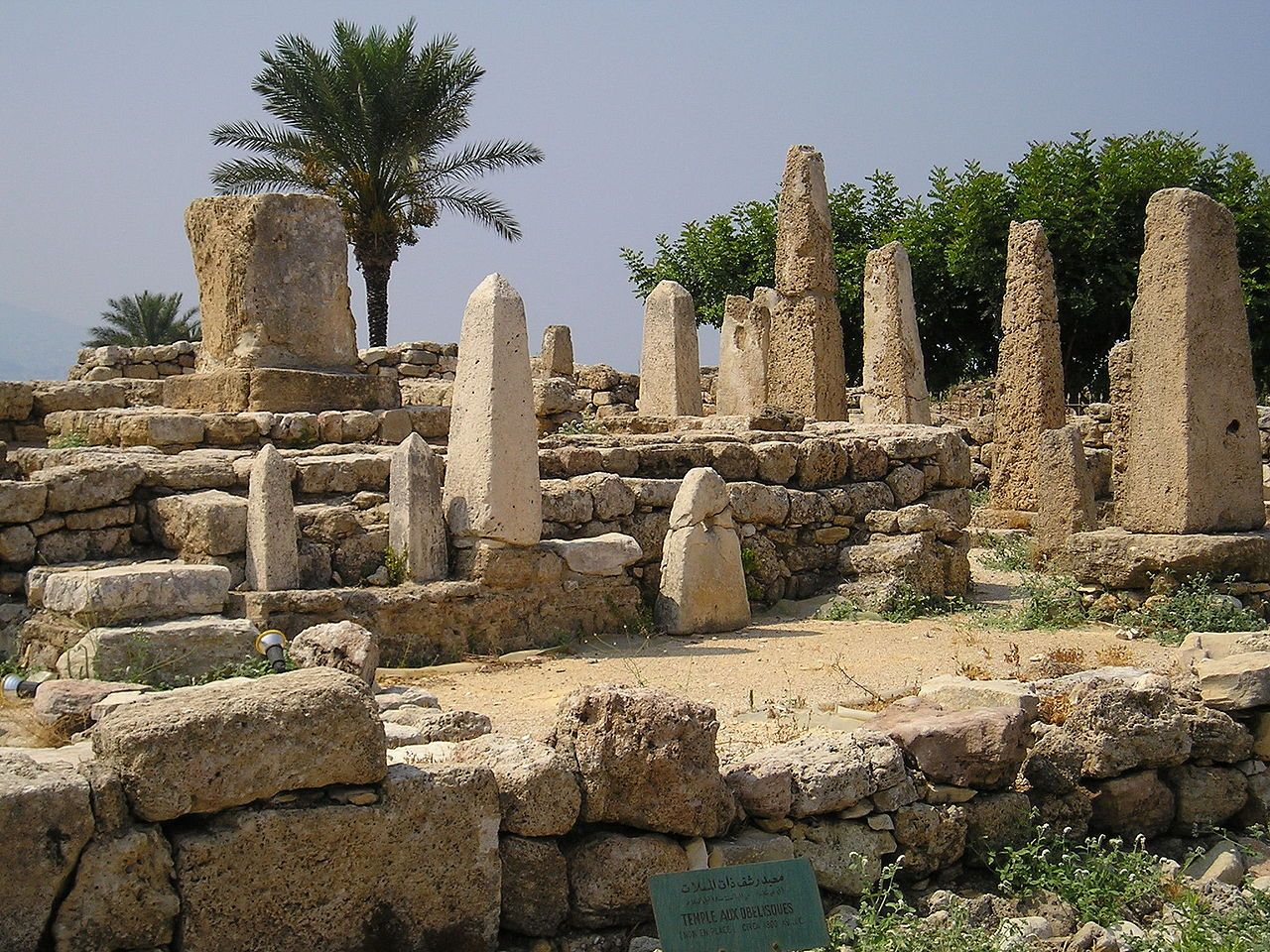 Temple Of The Obelisks At Byblos Phoenicians Were An Ancient