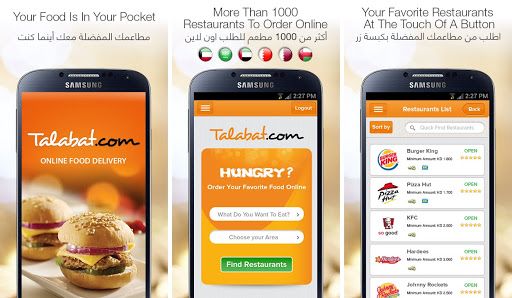 تحميل برنامج طلبات كوم Talabat Com للأندرويد Android Apps App Android