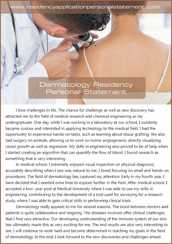 Check Out This Dermatology Residency Personal Statement Http