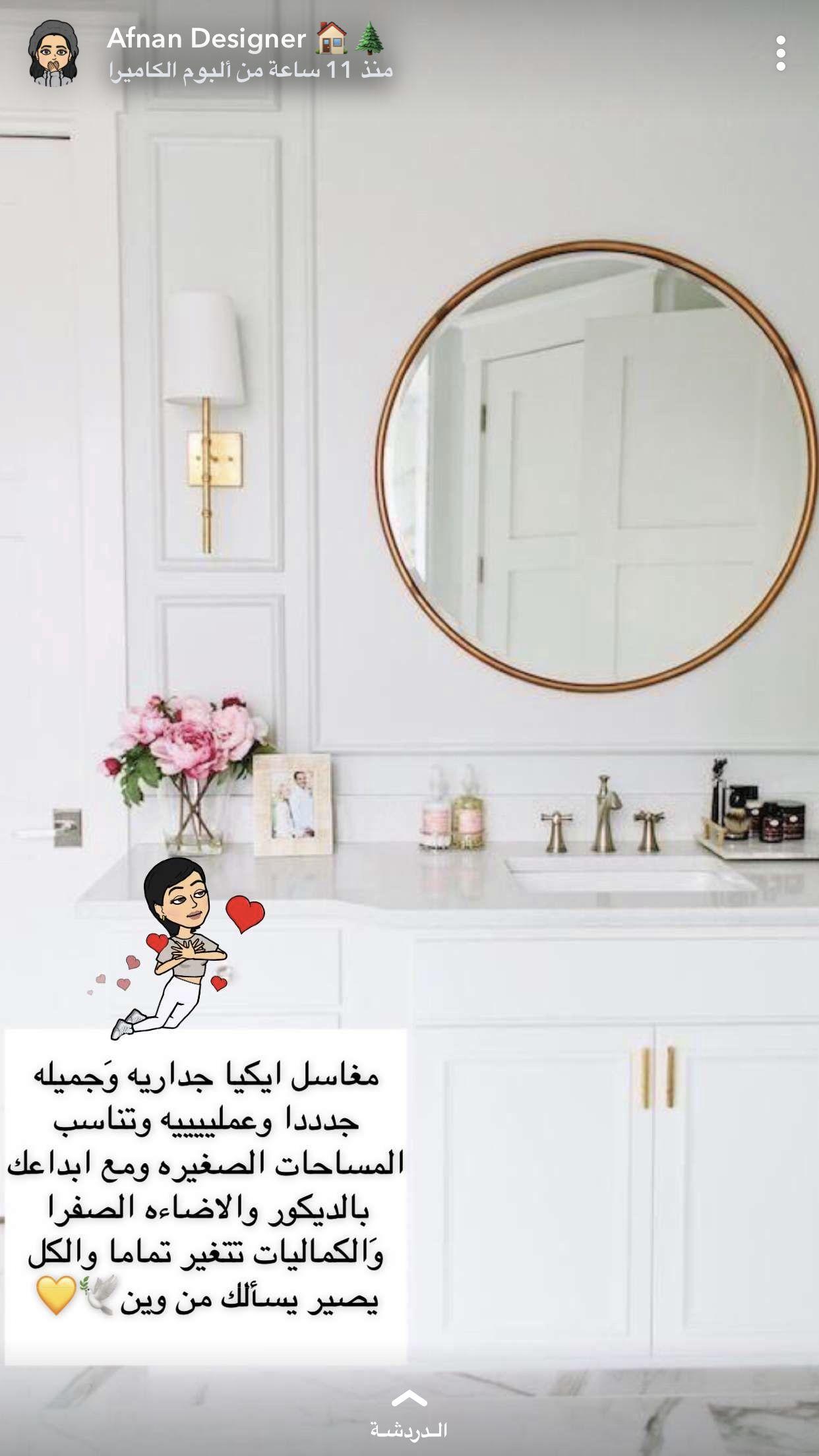 Pin By Nouf Abdullah On حمامات Beautiful Bathrooms Bathroom Inspiration Riverside House