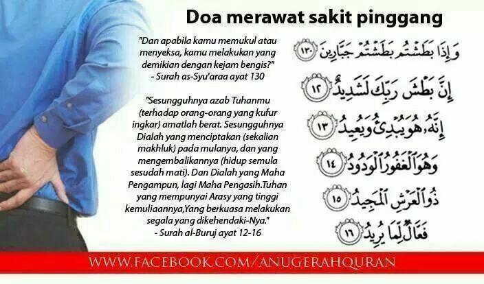 Doa Sakit Pinggang Doa Islamic Quotes Kata Kata Indah