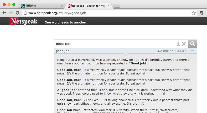 寫英文信最佳辭典: Netspeak 比 Google 翻譯好用 - 電腦玩物