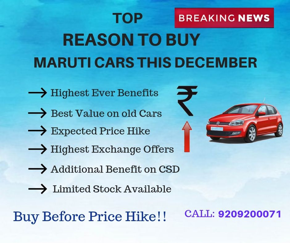 Marutisuzuki Is Going To Raise The Price After December All The