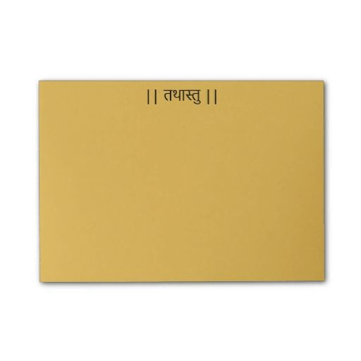 Tathastu So Be It Post It Notes Zazzle Com Post It Notes Note Paper Notes