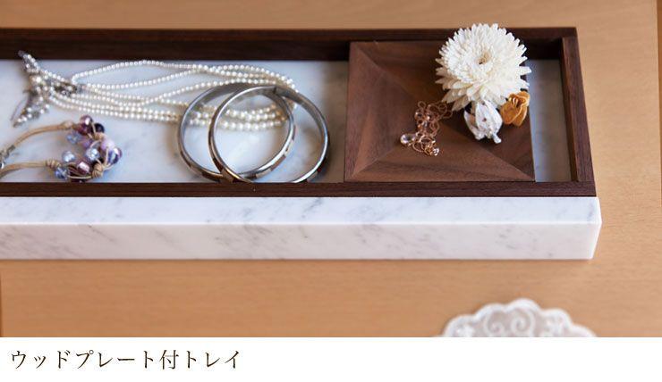 大理石と無垢材で造られた大人のデスク周り小物【書斎家具通販】