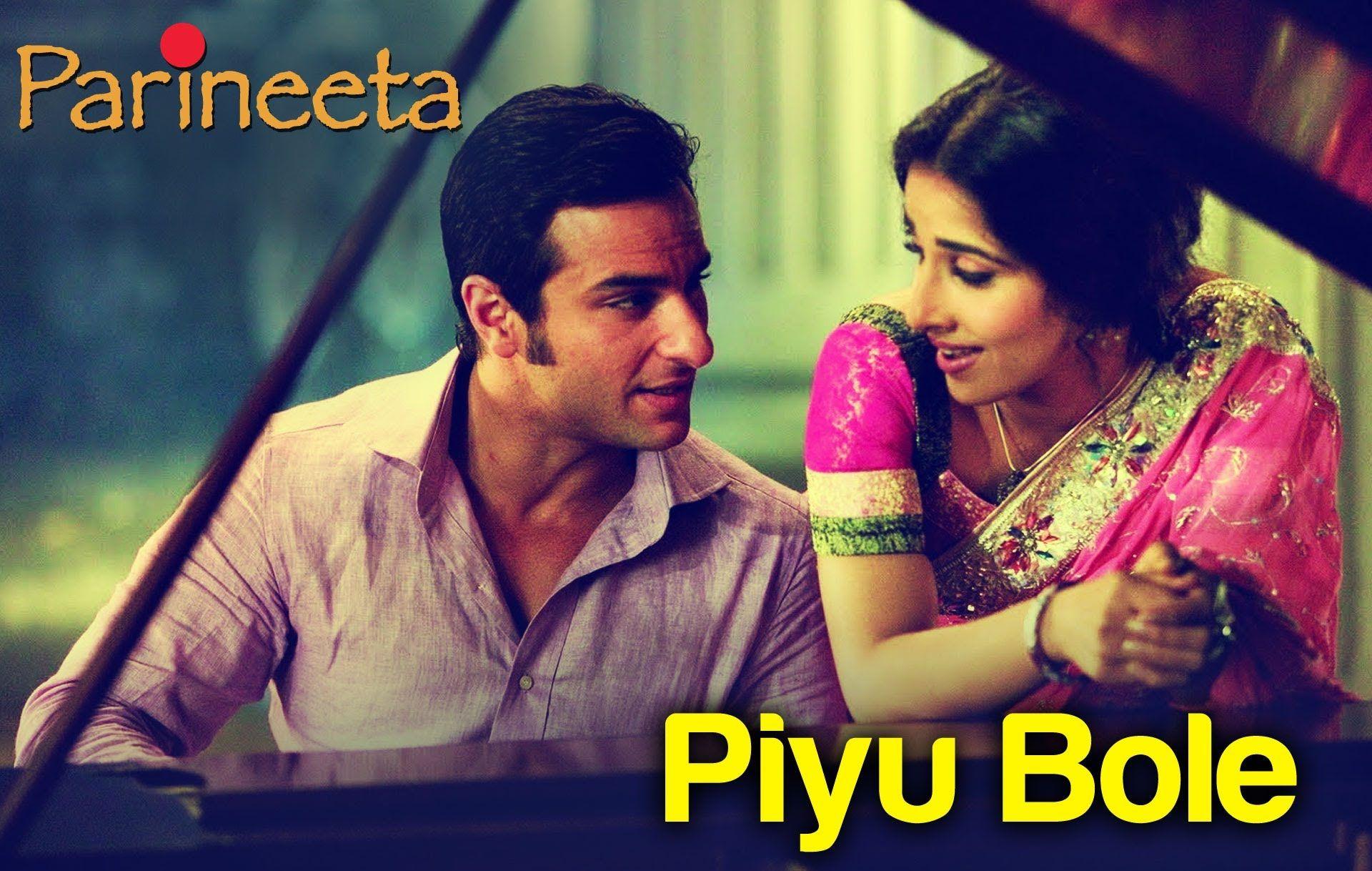 Songs from movie parineeta