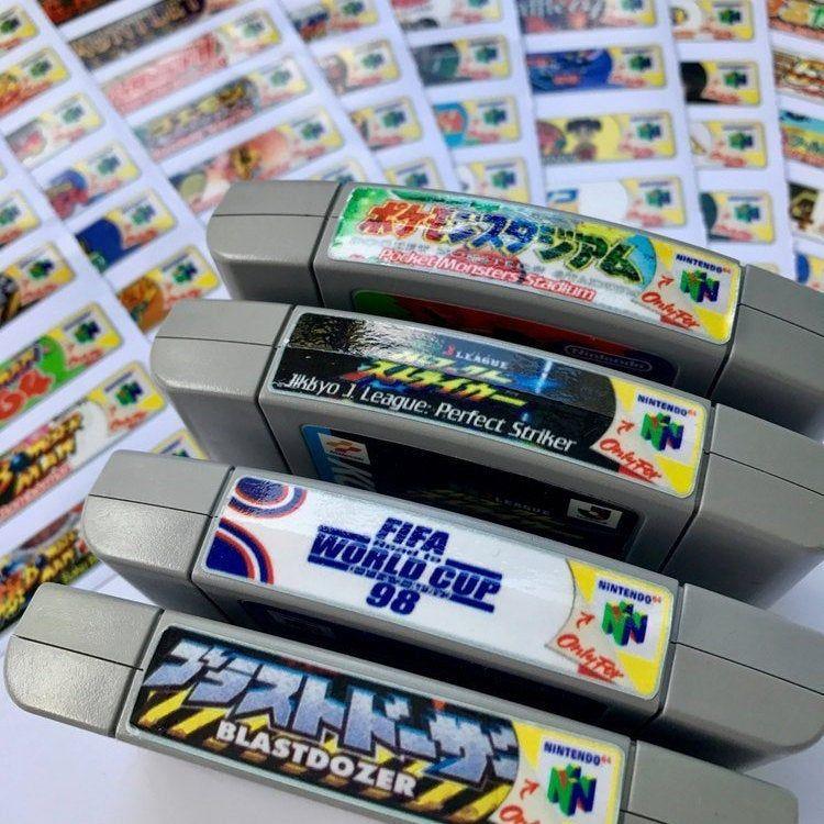 Japan Nintendo 64 N64 Sticker End Labels For All 196 Custom Etsy Japan Games Game Pictures Japan