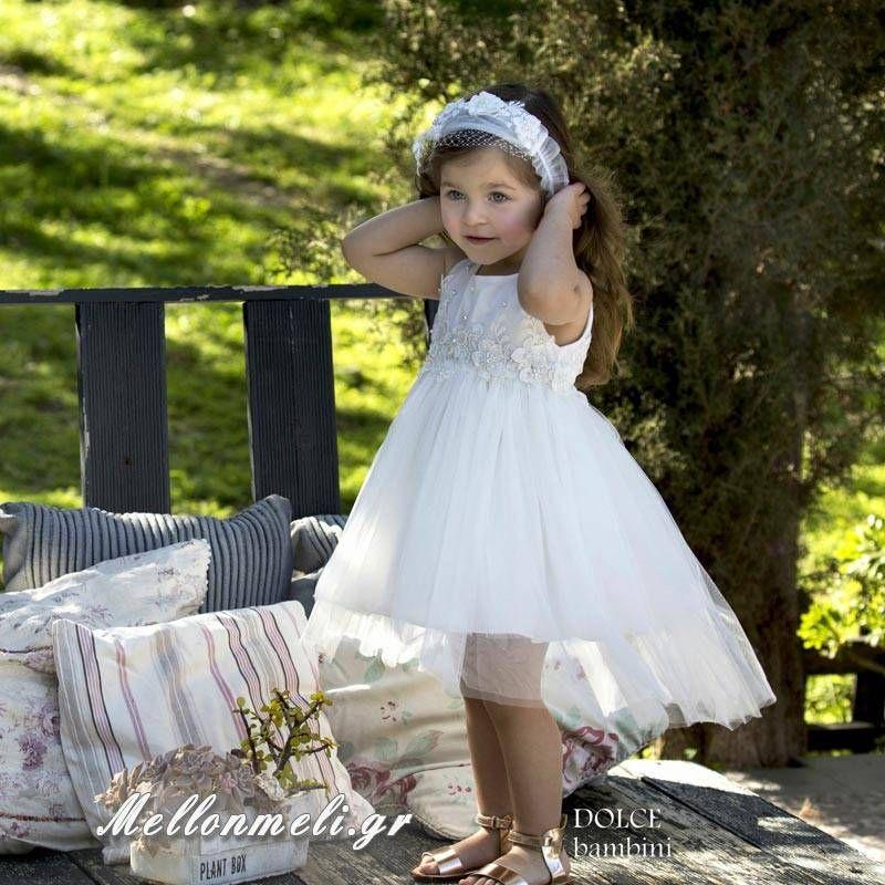 """Βαπτιστικό Φόρεμα """"Rafaela"""", κωδ. 460-1"""