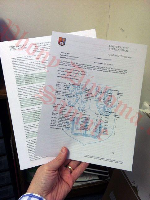 University of Birmingham United Kingdom UK Fake Diploma Sample from - best of invitation letter format for japan visa
