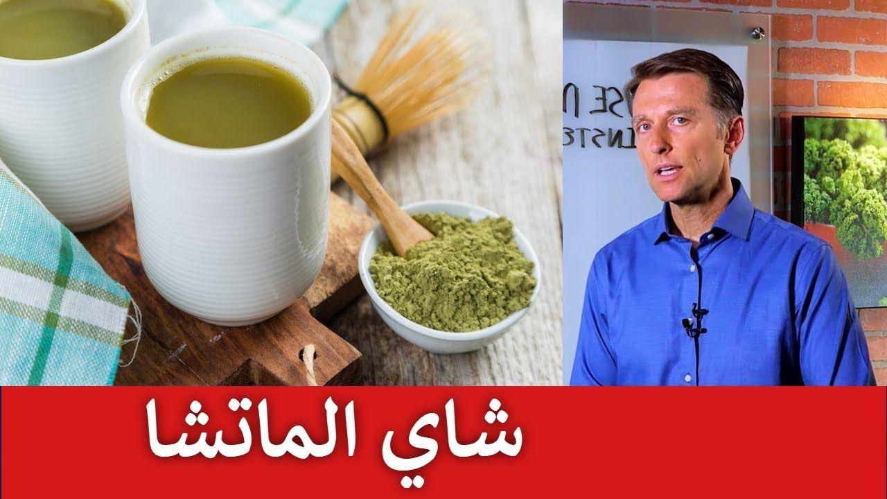 شاي الماتشا بديلا للقهوة مسحوق أوراق الشاي الأخضر Health Food Food Health