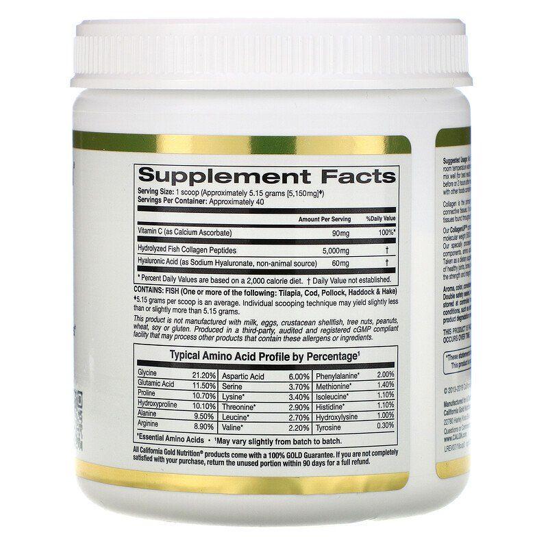 California Gold Nutrition Collagenup كولاجين بحري متحلل حمض الهيالورونيك فيتامين جـ خال من النكهات 7 26 أونصة 206 جم Collagen Collagen Supplements Benefits Foods That Contain Protein