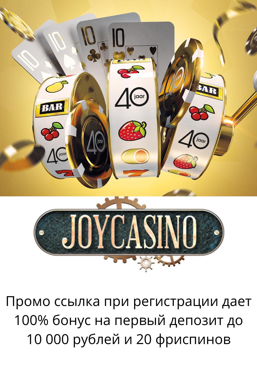 игровые автоматы 100 рублей бонус при регистрации