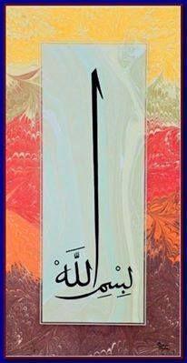 Desertrose Bismillah Arrahman Arraheem Tezhip Islam Hat Sanati Desenler