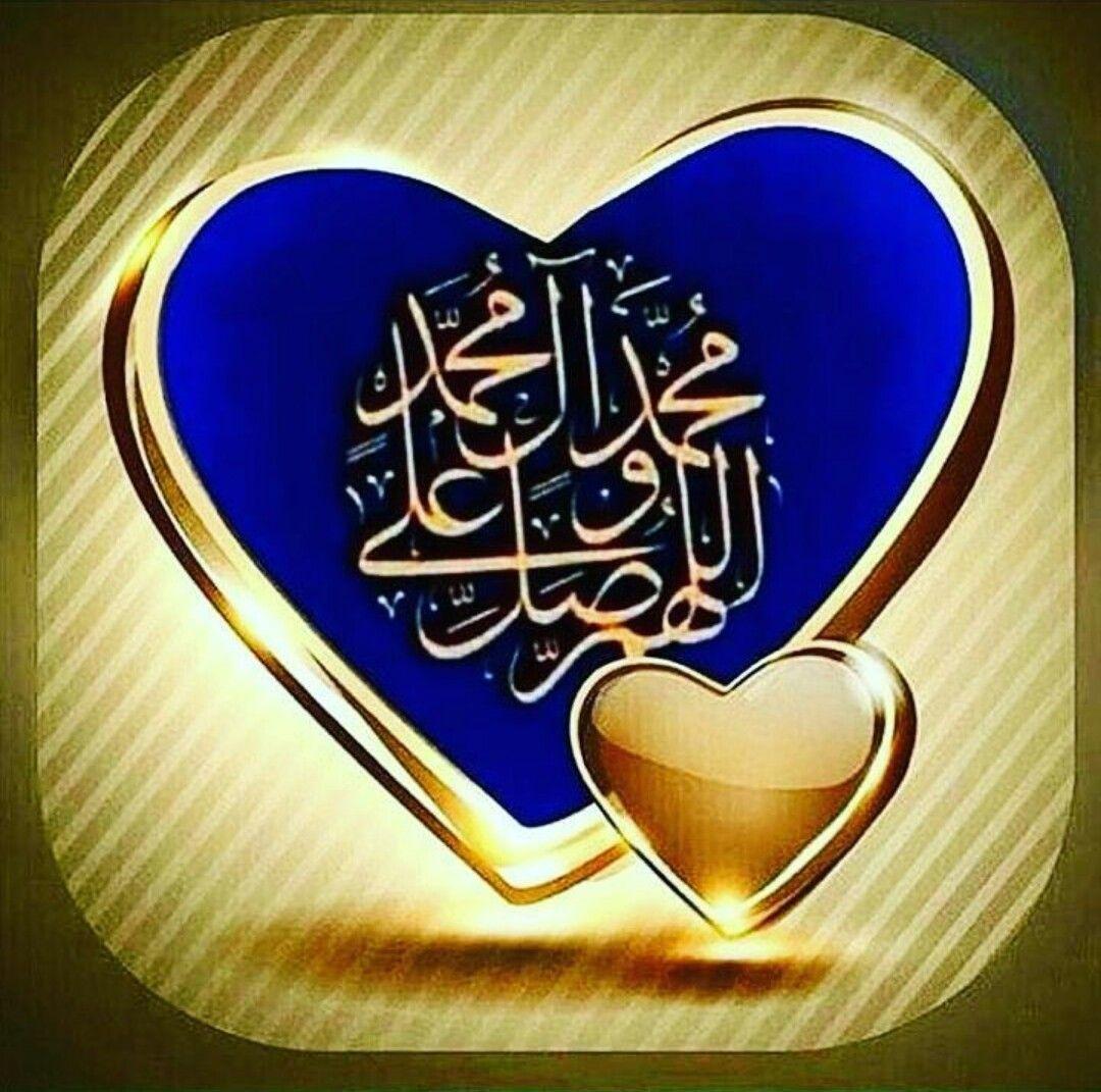 Открытка для, картинки про любовь к аллаху с надписью