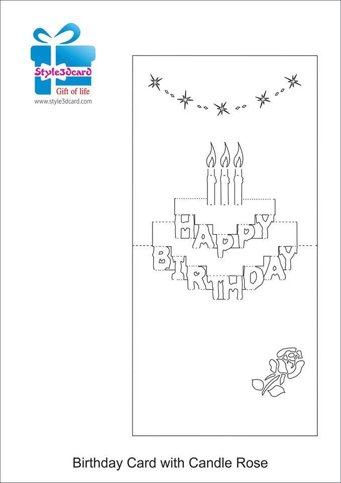 Киригами открытка на день рождения папе
